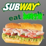 Subway_Eat_Death_Toxic