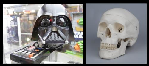 Vader Mask / Skull Model